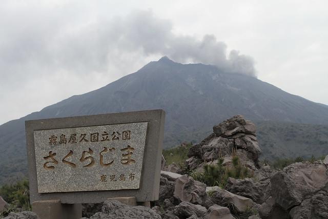 Sakurajima Volcano 2