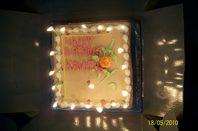 Cake Images With Name Kavita : Kavita s Birthday Cake Happy Birthday, Kavita! Help ...