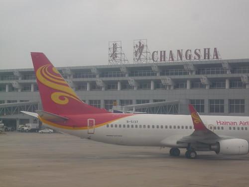 ChangSha Airport