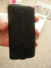 htc back cover
