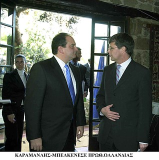 EPP Summit 19 February 2004 Athens