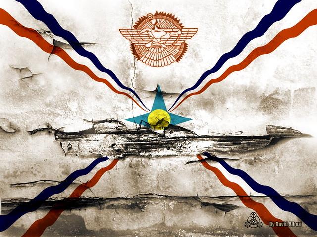 Assyrian Flag 1 By David Albazi Wall | Flickr - Photo Sharing!