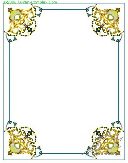 Main Islamic Oriental Frames Designs And Borders Pictures