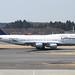 Small photo of Lufthansa B747-400(D-ABVN)