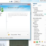 Windows Live Messenger - Group chat