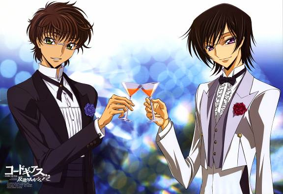 lelouch and suzaku relationship test