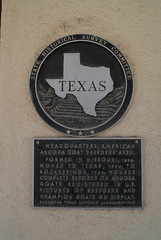 Photo of Black plaque № 15339