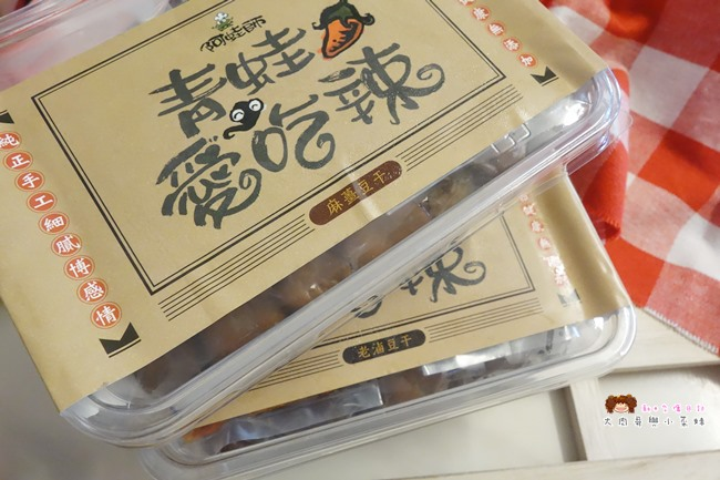 青蛙愛吃辣 (7).JPG