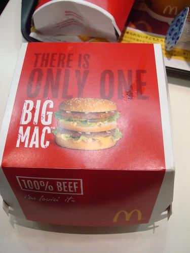Bic MAC餐