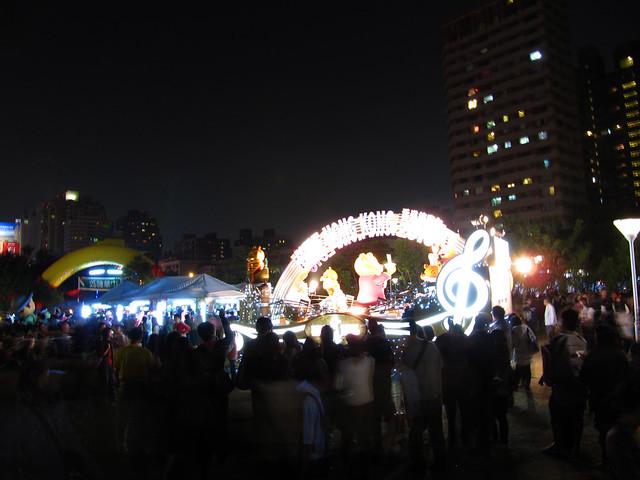 台中文心森林公园元宵花灯-53
