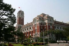 中華民國總統府