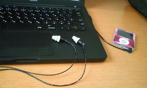 ER-4S & ipod