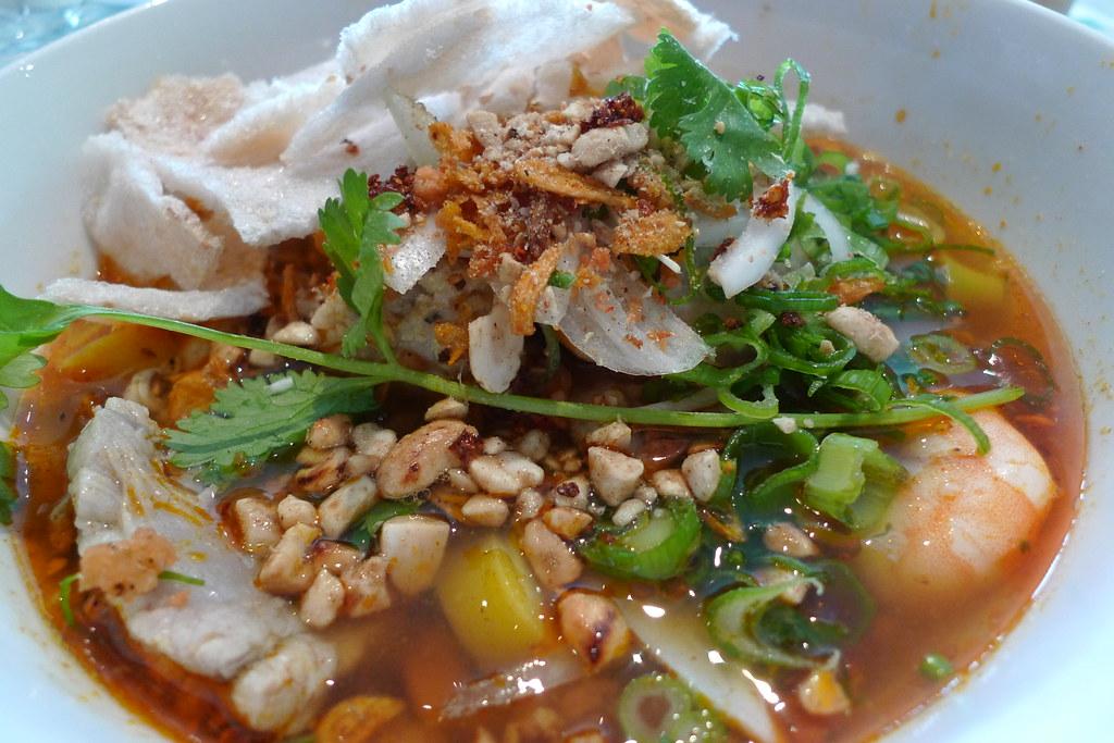 Vietnamese Mi Quang
