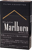 marlboro black gold japan
