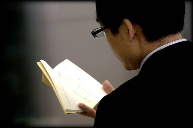 THE BOOK ESPERIENCE