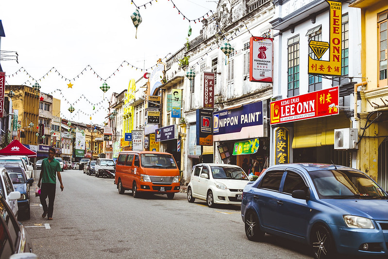 Kuala Lipis Aidilfitri 1438H