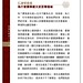 HK-Gonpo-book-1_Page_45