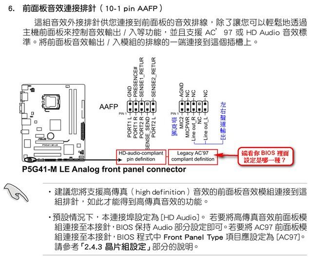 电路 电路图 电子 原理图 500_414
