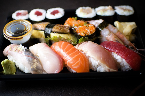 Yellowtail Sushi Fish
