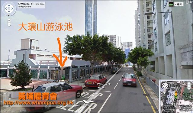 taiwanshan-backdoor