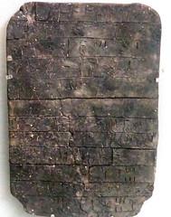 Época oscura y Época arcaica de la cultura Griega