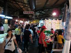 Yonghe Wet Market - 台北永和市場