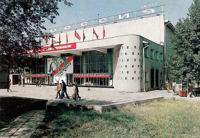 KY Bishkek Cine Russia