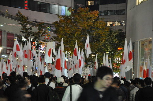Anti-China protests in Tokyo