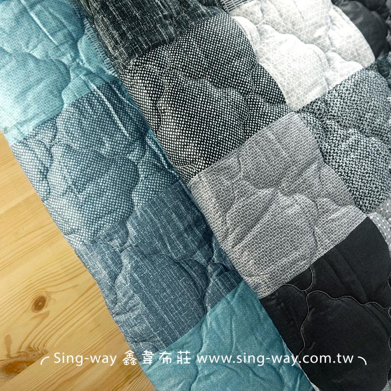 【限宅配】 簡樸格紋 簡約方格 精梳棉鋪棉床品床單布料 B990090