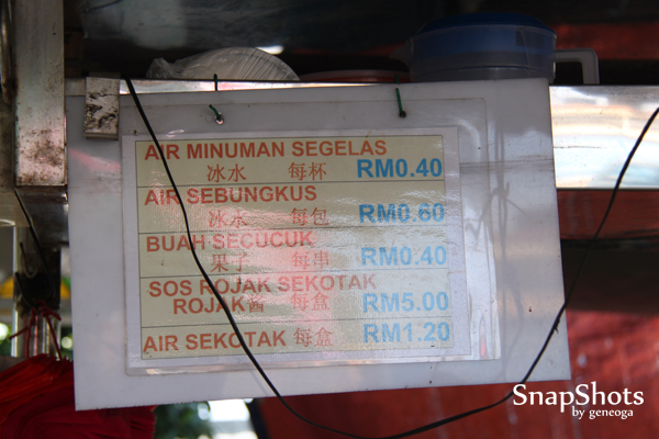 Batang rojak price list