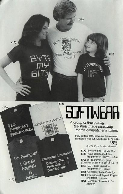 1980's Geek T-Shirts