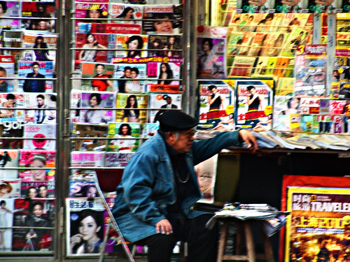 News Stand @ Beijing City