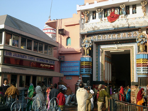 report on infra projects for Nabakalebara