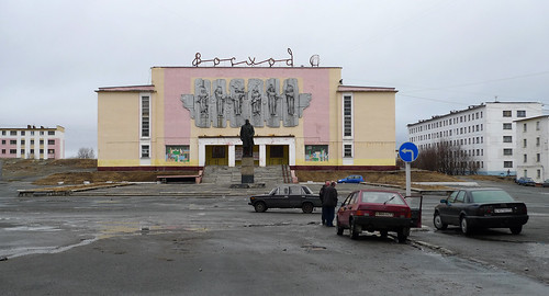 Nikel' / Никель (Russia) - Main square