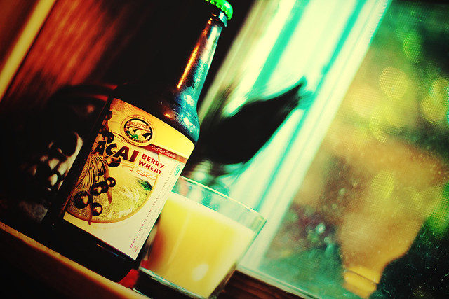 Acai Berry Wheat Grass Powder Ashwagandha Mixed Drink