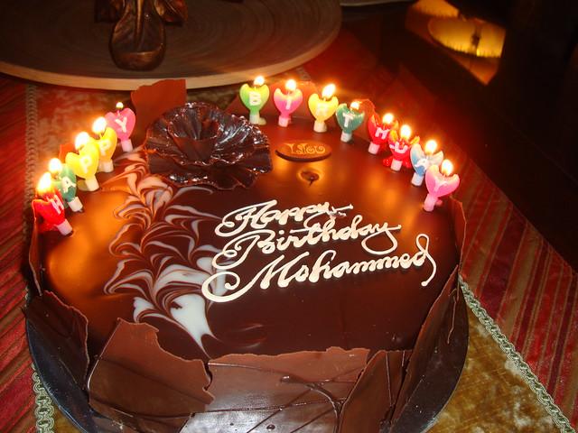 Image Result For Happy Birthday Mohammed Cake