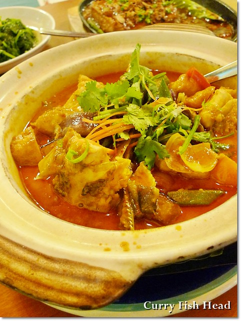 Curry Fish Head | Flickr - Photo Sharing!