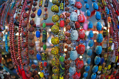 The Bead Shop - 7