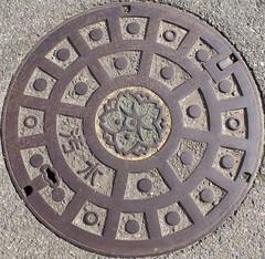 Japan2010-41-022