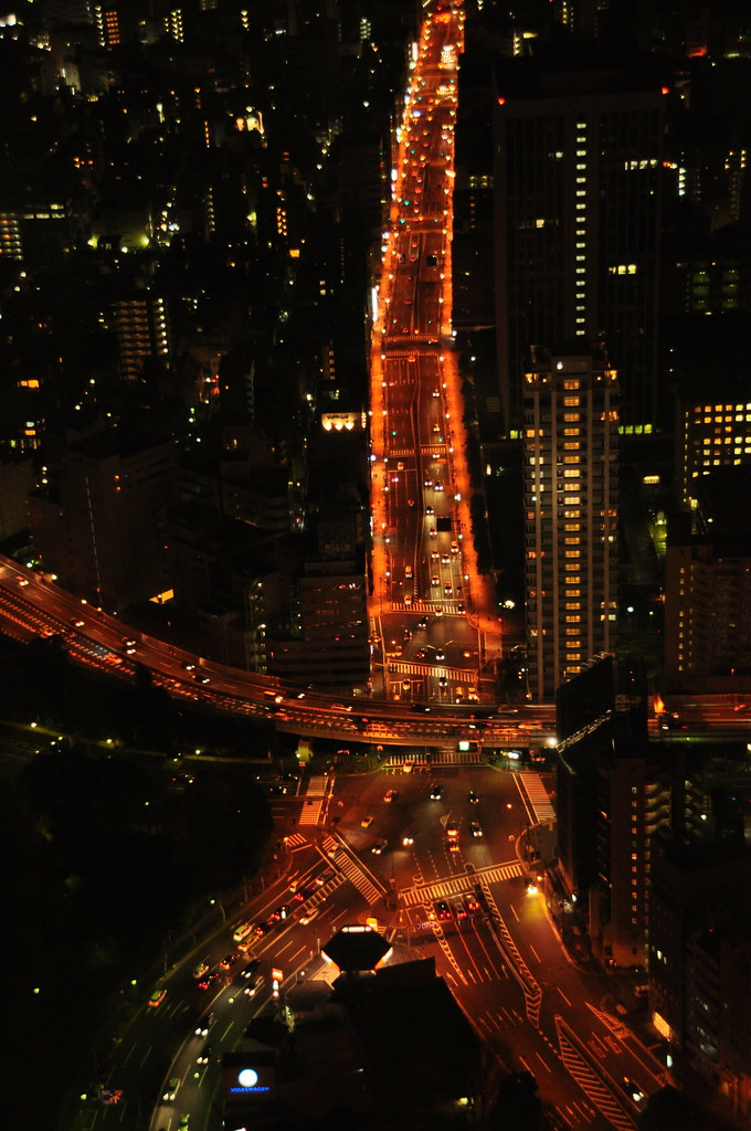 View from the top floor of Tokyo Tower