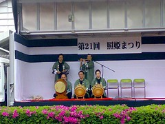 Ohayashi - a local Japanese drum and fife band