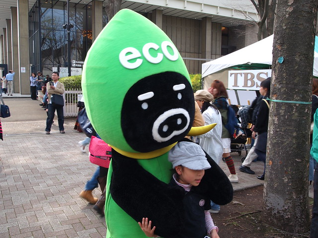Earth Day Tokyo 2010