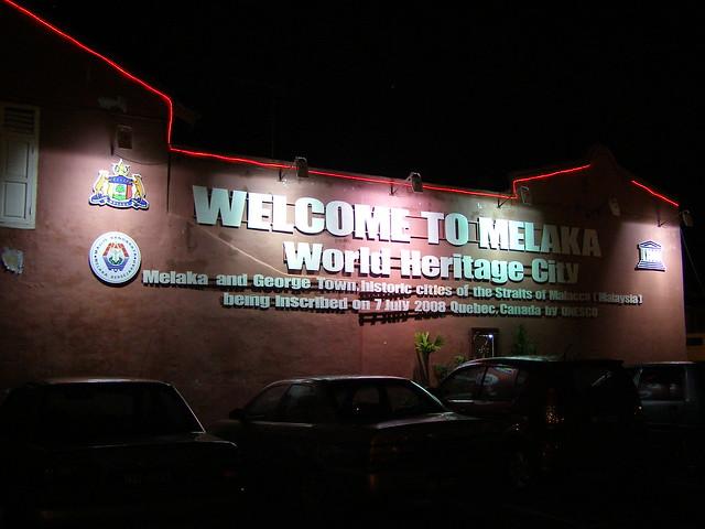 欢迎来到马六甲-世界遗产区