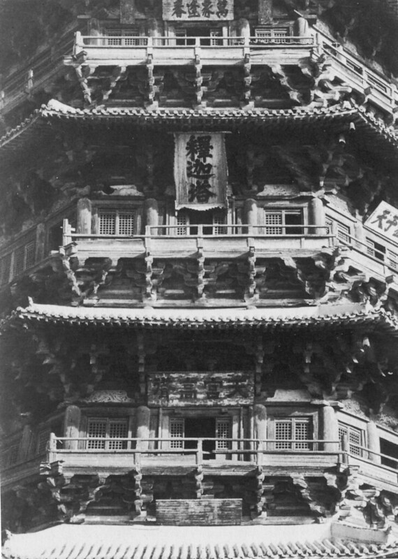 Detail of Sakyamuni Pagoda of Fogong Temple (1056AD)