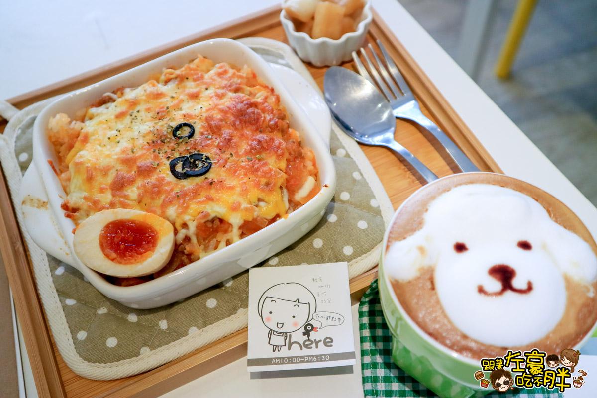 Here 咖啡小食-33