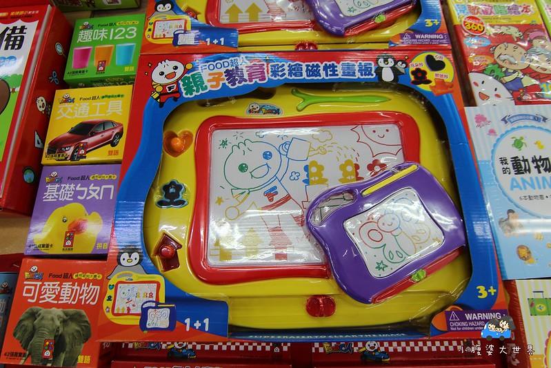 宜蘭玩具特賣2 162