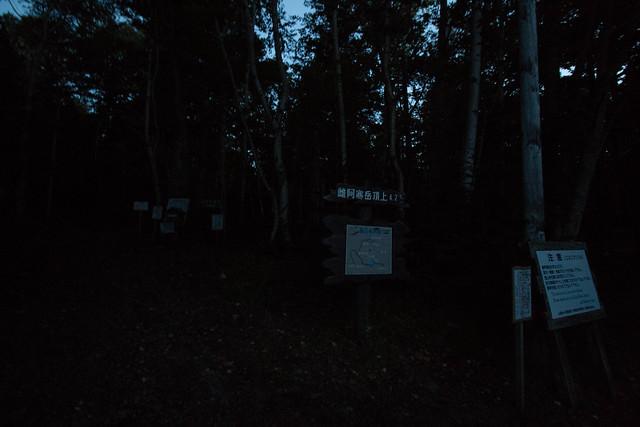 20150917-阿寒富士-0846.jpg