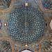 Yazd : Jame Mosque - یزد : مسجد جامع