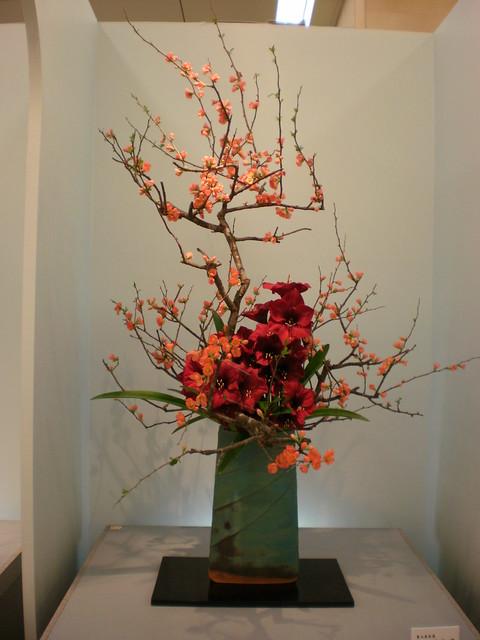 Japanese Flower Arrangement 19 Ikebana いけばな Flickr