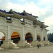Chiang Kai-shek Memorial Hall Front Gate